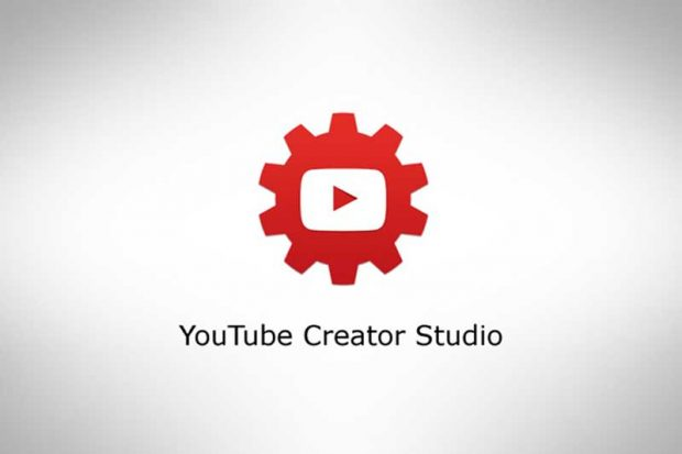 اپلیکیشن YouTube Creator Studio